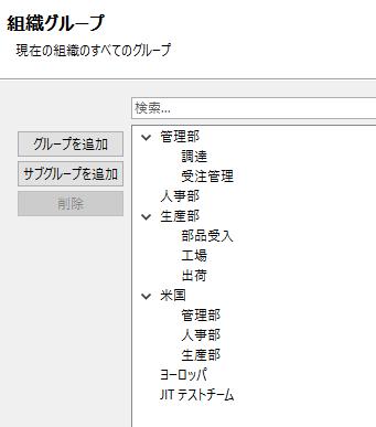 admin_org_mycorp_groups