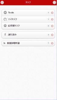 mobile7.x_4.tasks
