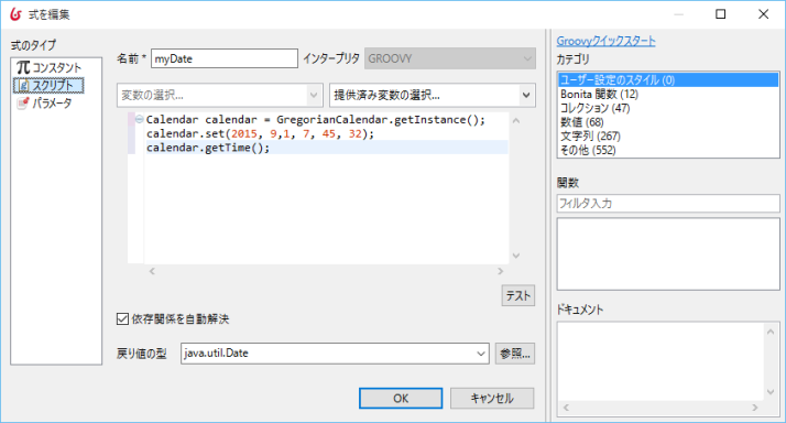 exp_ed_date_example
