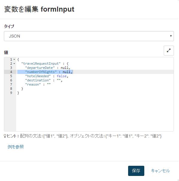 formInput